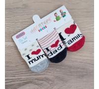 """Махровые носочки """"Я люблю семью"""""""