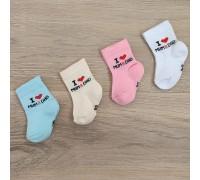 """Тонкие носочки """"Я люблю маму и папу"""""""